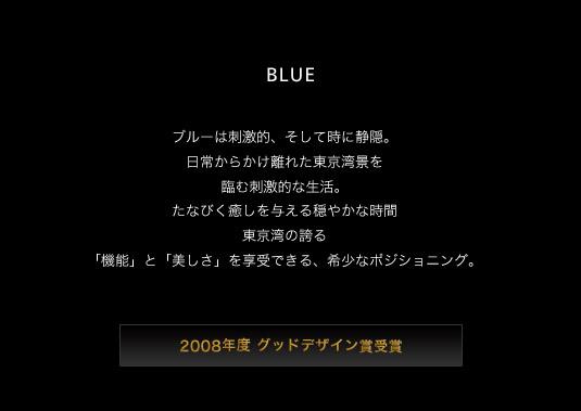 Blue_text