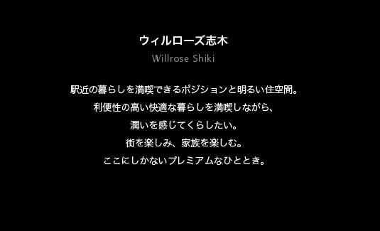 moji_shiki