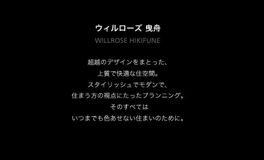 moji_09