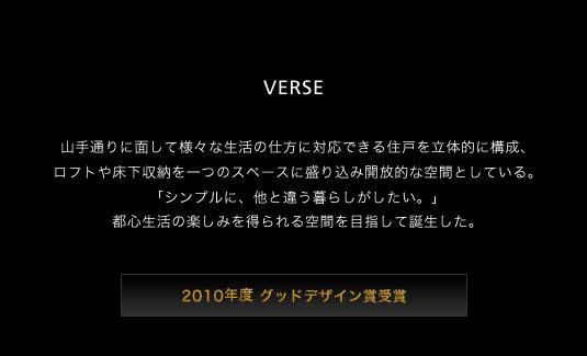 verse_text