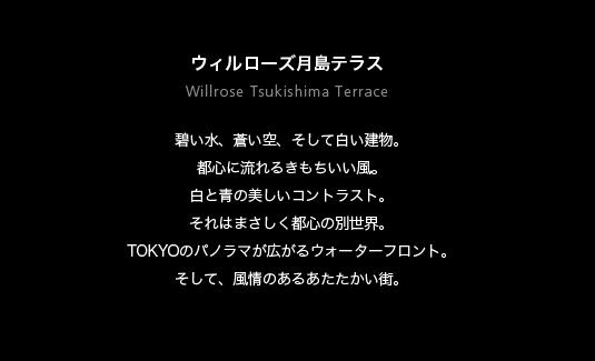 moji_tsuki